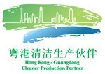 Printing Company HK: Hong Kong GuangDong Cleaner Production Partner