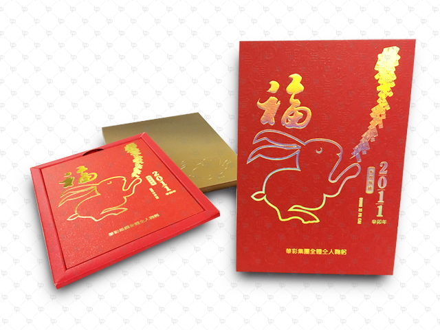 Greeting Card & Envelope, Fancy Paper; PP Lamination; Embossing; Hot stamping; Fantasy Foiling