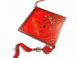 Greeting Card; PP Lamination; Hot Stamping; Ribbon