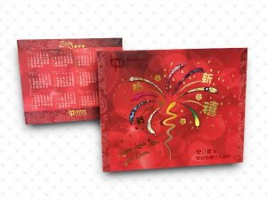 Calendar Printing: Desktop Calendar & Greeting Card Printing